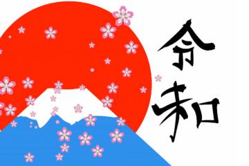 """Visa """"Đặc định""""- Cánh cửa mới cho LĐ nước ngoài tại Nhật Bản"""